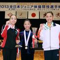 2013全日本ジュニア体操競技選手権大会(女子結果)