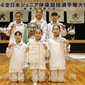 2014全日本ジュニア女子団体上位チーム