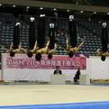 第66回全日本新体操選手権大会/花園大学団体