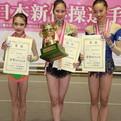 2013全日本新体操選手権大会 表彰式(個人)