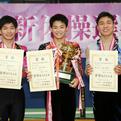 第70回全日本新体操選手権男子個人総合TOP3