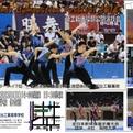 2018 坂出工業高校新体操部公開演技会