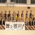 「It's show time」~藤村女子高校新体操部、弾ける!