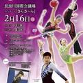 大垣共立銀行OKB体操クラブ  新体操公演2020