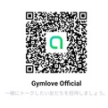 Gymlove Official チャットルームを開設!