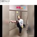 「みんなでチャレンジ!」~NOVA新体操クラブお家チャレンジ動画
