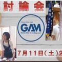 本日21時!男子新体操全日本チャンピオンが食育討論会に登場!