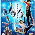 2020年9月は「男子新体操」に染まる!~注目イベント渋滞中