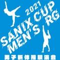SANIX CUP2021、出場者募集期間を延長!
