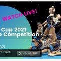 久しぶりにAGGを見よう! ~AGG Shoin Cup Online Competitionライストも有ります!