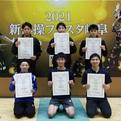 2021全日本社会人大会入賞者